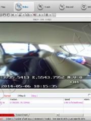 Наблюдением за автомобилем через 3G Интернет с компьютера