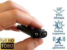 Cкрытая HD 1080P мини камера Ambertek DV233 с ночной подсветкой и датчиком движения