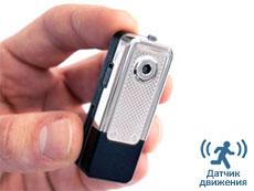 Минивидеокамера G100 с датчиком движения