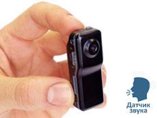 Мини видеокамера MD80 SE с датчиком звука