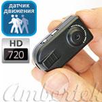 HD 720P мини видеокамера Q5 с датчиком движения