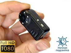 FullHD 1080P миникамера Q7 с ночной подсветкой