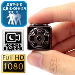 Миниатюрная камера HD 1080p с ночной подсветкой и датчиком движения Ambertek SQ8