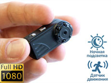 Миниатюрная камера HD 1080p с ночной подсветкой и датчиком движения Ambertek QQ6