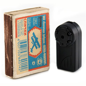 Камеры наблюдения скрытые беспроводные для квартиры купить