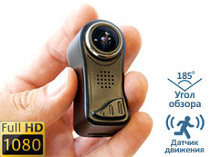 Миниатюрная камера HD 1080p с датчиком движения Ambertek QQ7