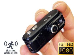 Шпионская скрытая HD 1080p мини камера Ambertek SA013 с датчиком движения