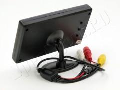 Портативный монитор Ambertek M43