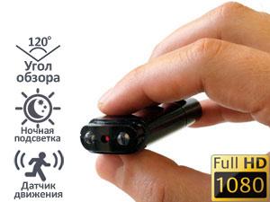 Домашняя система видеонаблюдения на одну камеру
