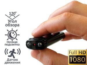 Видеорегистратор на 16 ip камер видеонаблюдения p2p