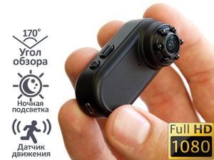 видеорегистратор с датчиком движения, видеорегистратор с датчиком движения и ночным видением