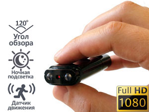 Скрытая микро камера цветная наблюдения