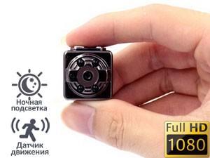Шпионские мини видеокамеры и скрытое видеонаблюдение