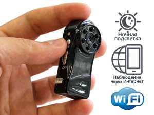 Ip сетевая камера с ик-подсветкой уличная