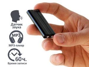 Шпионские мини диктофоны Ambertek