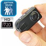 HD 720P мини видеокамера Q5 с датчиком звука