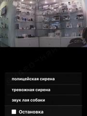 Приложение для iPhone ip-камеры Samsung SmartCam SNH-V6410PN