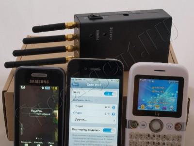 Глушилка подавитель телефона GSM Wi-Fi